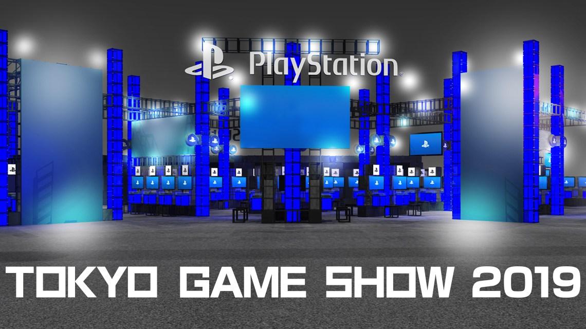 Sony anuncia el extenso catálogo de juegos que llevará al Tokyo Game Show 2019