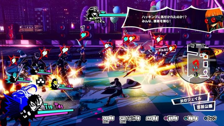 Persona 5 Scramble: The Phantom Strikers muestra su jugabilidad en un extenso gameplay