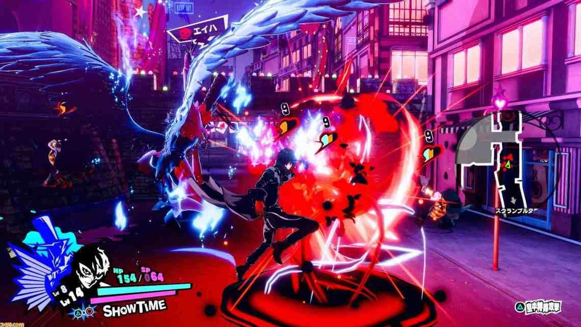 Nuevo gameplay centrado en la demo completa de Persona 5 Scramble: The Phantom Strikers