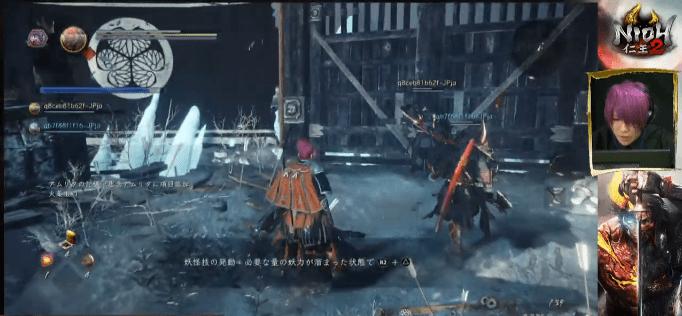 Nioh 2 revela nuevos detalles sobre las funciones cooperativas