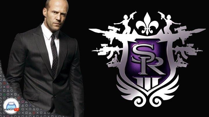 Region TV | Gameplay: Saints Row the Third Remastered | Jason Statham