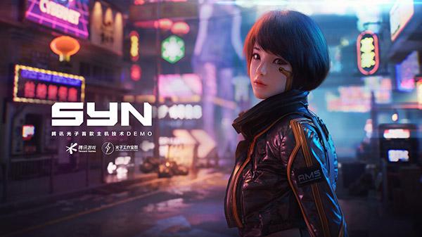 Tencent presenta SYN, nuevo shooter de mundo abierto con temática cyberpunk para consolas y PC
