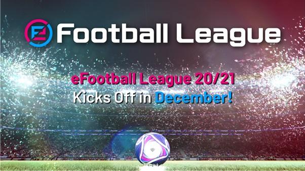 La temporada de eFootball.League 2020/21 arranca el próximo 7 de diciembre