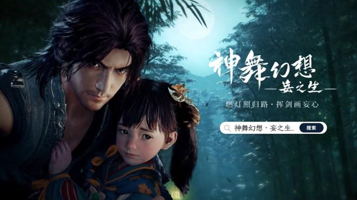 Nuevo tráiler de Faith of Danschant: Hereafter, RPG de acción y fantasía para consolas y PC
