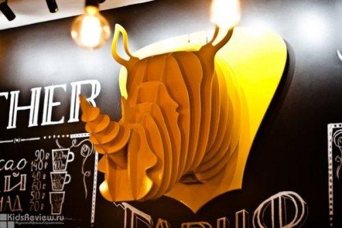 """""""Желтый Носорог"""", тайм-кофейня в Центральном районе, Воронеж"""