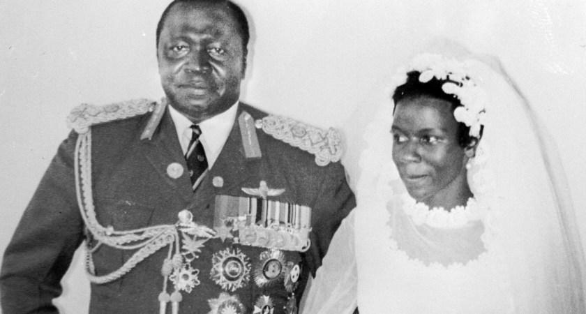 Idi Amin's Reign of Terror, Trial and Error