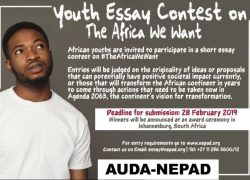 The Africa we want: Youth Essay Contest by the African Union Development Agency/NEPAD