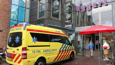 Photo of Traumahelikopter: Dreumes valt van Roltrap in Eggert Winkelcentrum