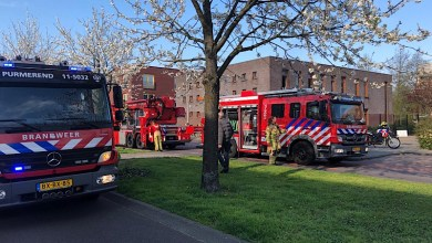 Photo of Brand in flatwoning Gangeslaan