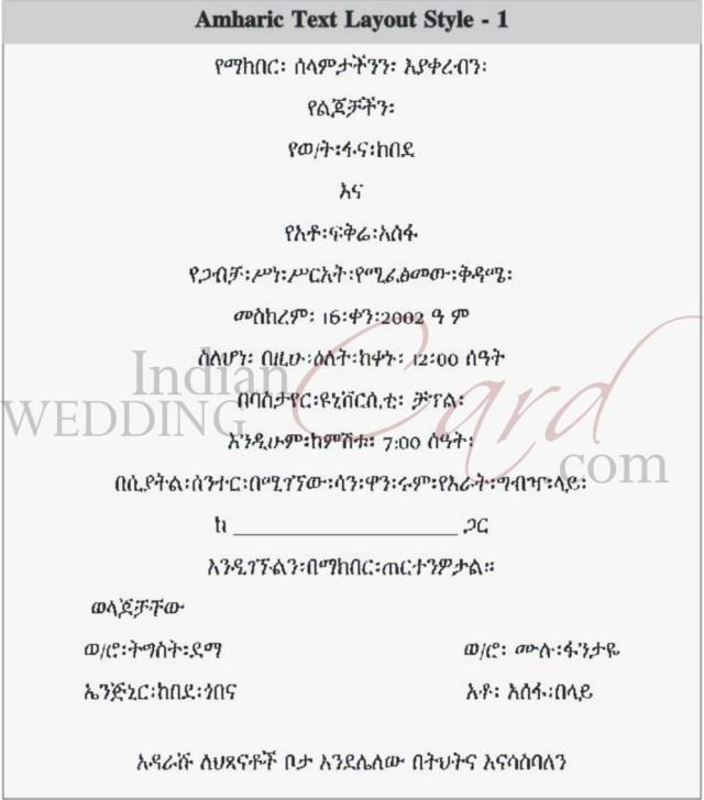 American Wedding Invitations American Wedding Invitation African Wedding Invitations