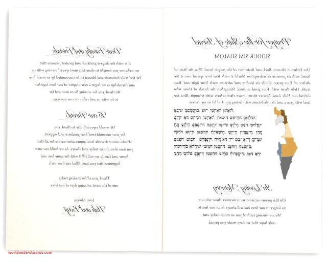 Diy Wedding Invitations Templates Diy Wedding Invitations Templates New Elegant Diy Wedding Invitation