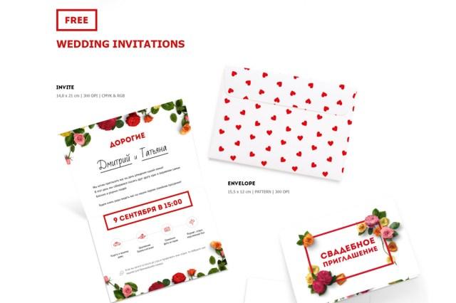 Free Wedding Invitations Free Wedding Invitations Psd Template Creativetacos