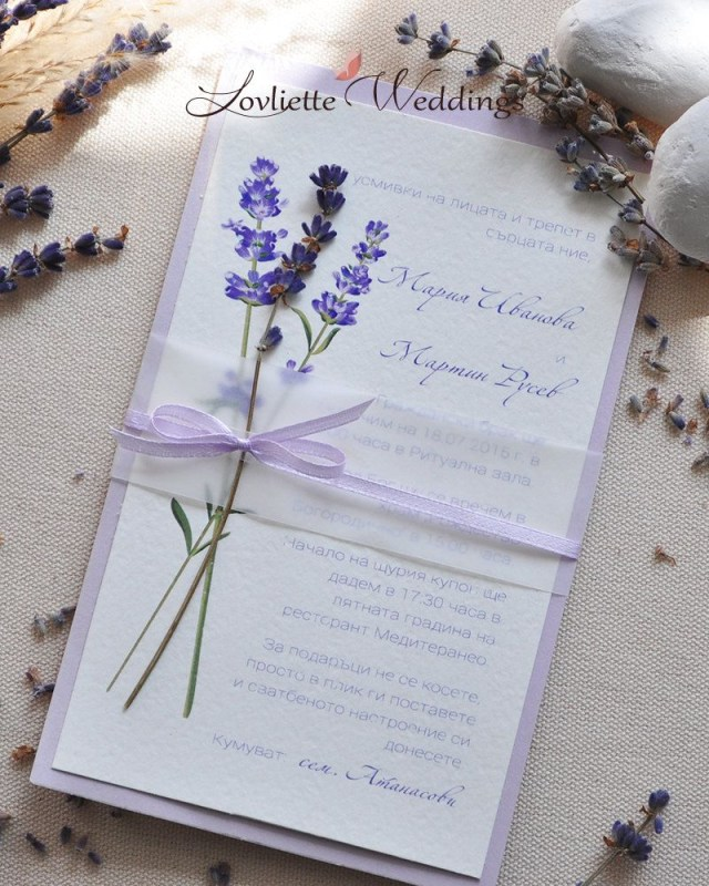 Lavender Wedding Invitations Handmade Lavender Wedding Invitation Lovlietteweddings On Etsy