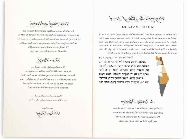 Plain Wedding Invitations Free Wedding Invitation Printable Templates Free Printable