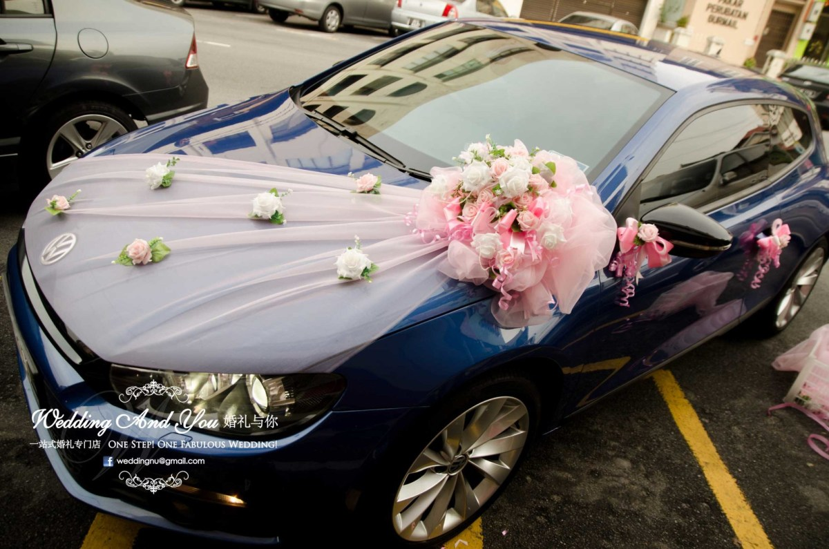 Wedding Car Decorations Ideas Wedding Car Decorations Ideas Empty Design