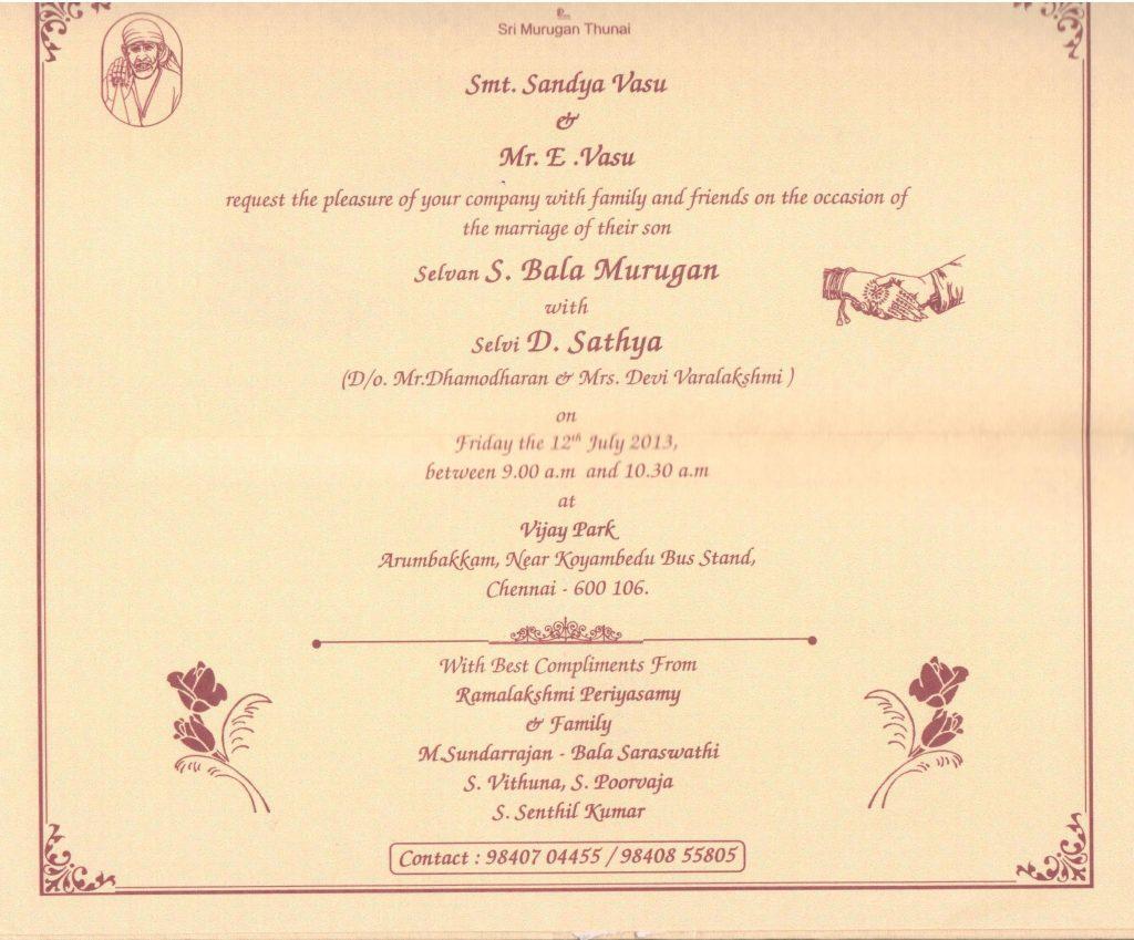 Wedding Reception Invitation Quotes Wedding Reception Invitation Wording For Friends From Bride