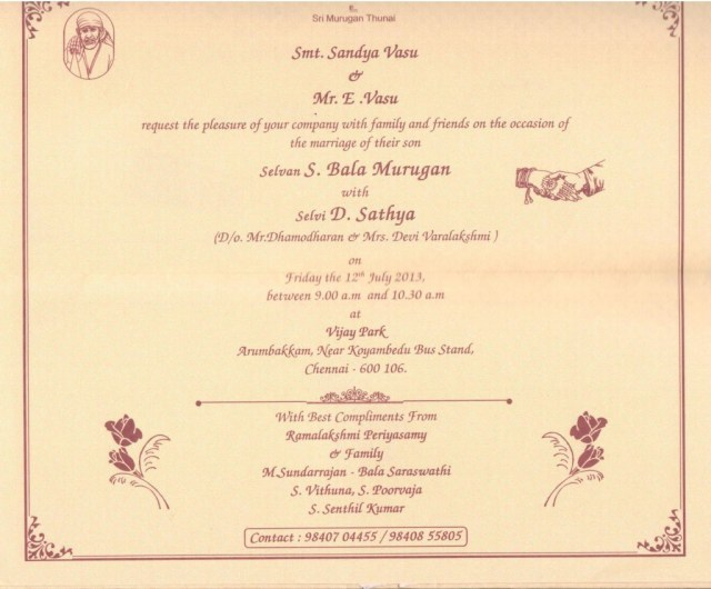 Wedding Reception Invitation Quotes Wedding Reception Invitation Wording For Friends From Bride