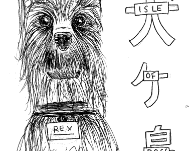 "Anderson Impresses with Signature Style in ""Isle of Dogs"""