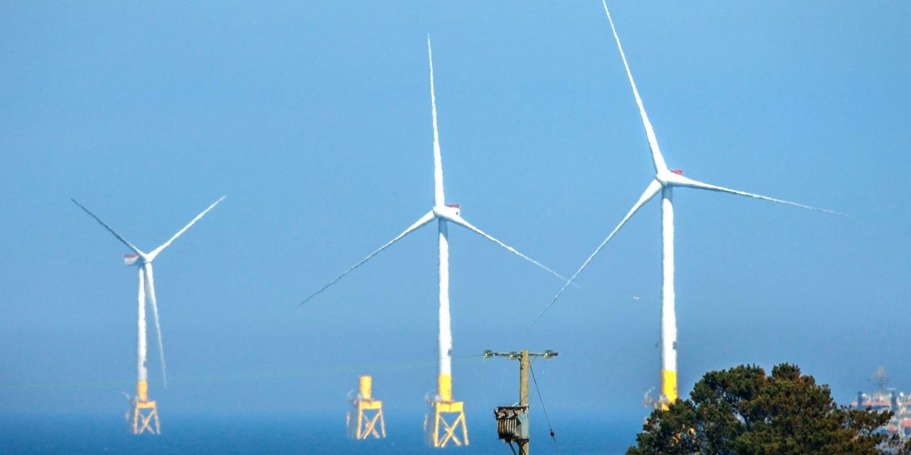 Offshore wind regulatory framework