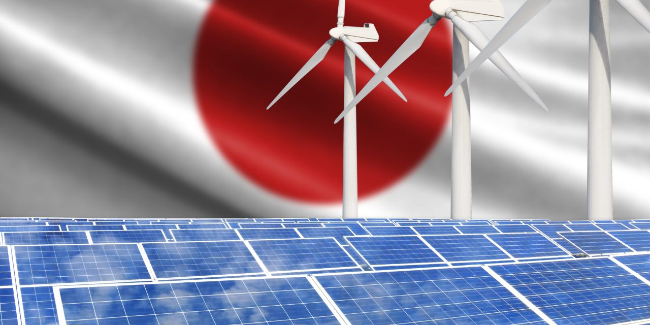 Fujitsu Group's largest facility in Japan to be fully powered by renewable energy