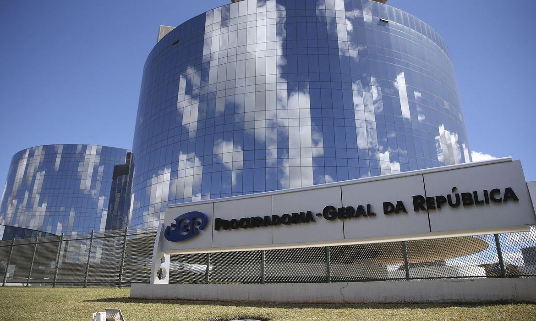 PGR DENUNCIA GOVERNADOR DO AMAZONAS POR CRIMES NO ENFRENTAMENTO DA COVID-19
