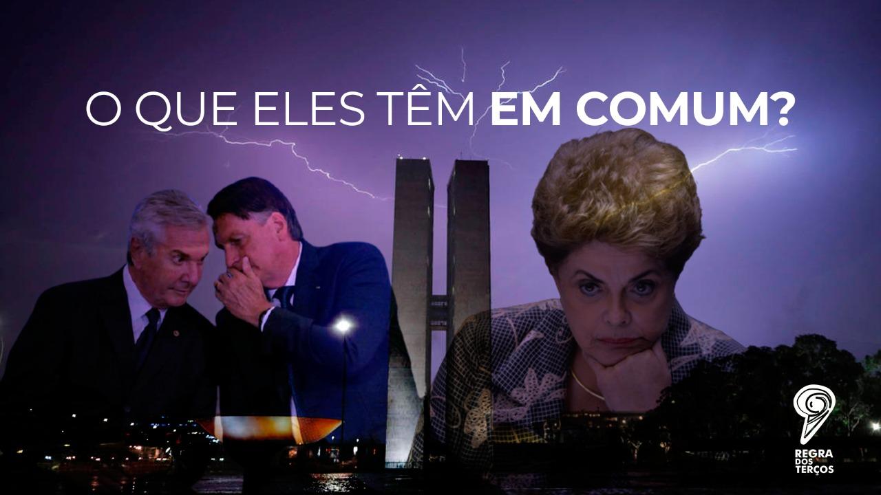 O QUE A HISTÓRIA MOSTRA SOBRE IMPEACHMENT NO BRASIL