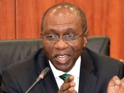 Banks borrow N1.7tn from CBN in three months