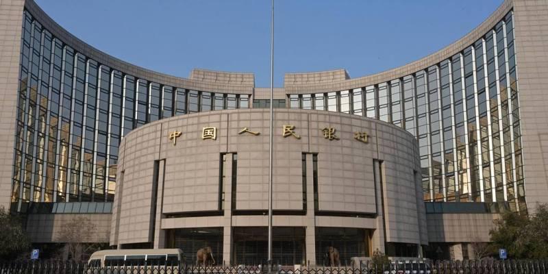 Chinas central bank sets key tasks for 2021