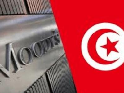 Moody Tunisia