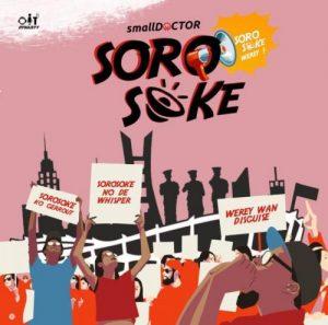Soro Soke