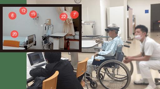 高次脳機能障害改善リハビリアプリ(作業療法)