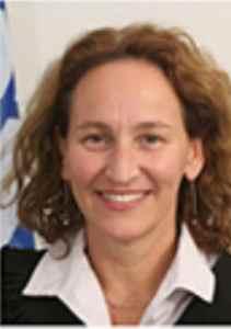 השופטת אפרת פינק (צילום בתי משפט)
