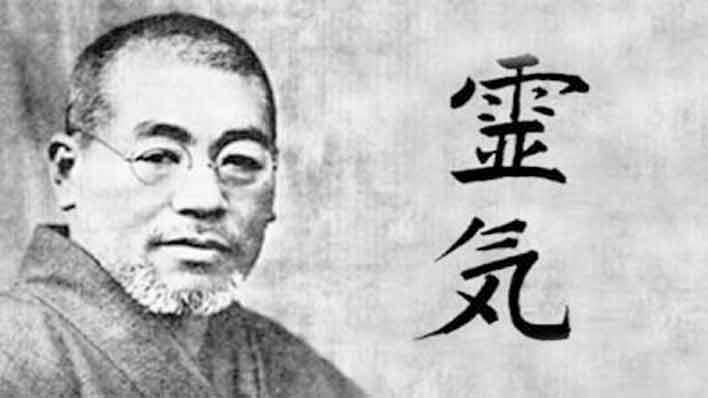Las enseñanzas de MiKao Usui