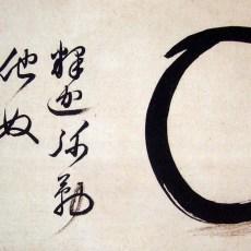 Enso the Zen Circle