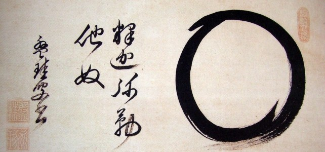 Enso the Zen Circle