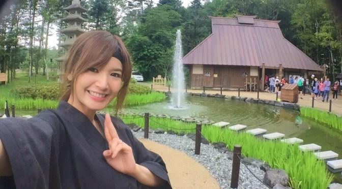 """มาฝึกวิชานินจาที่ """"โอชิโนะ"""" หมู่บ้านนินจาแห่งใหม่ใกล้ภูเขาไฟฟูจิกันเถอะ! Oshino Ninja Village"""