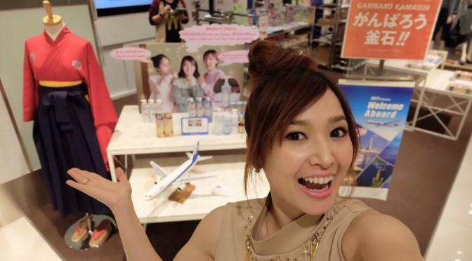 ญี่ปุ่นไปได้ ง่ายนิดเดียว มาอัพเดตข้อมูลเที่ยวญี่ปุ่นและช้อปปิ้งที่งาน 360Japan กันเถอะ!!
