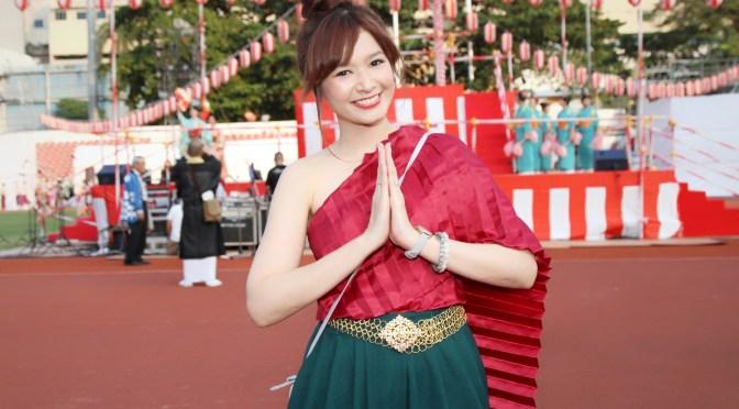 รำวงบงโอโดริ งานใหญ่เชื่อมสัมพันธ์ไทย-ญี่ปุ่น バンコクラムウオン盆踊り大会2017