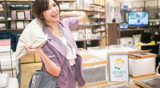 """""""หมอน Kenko"""" สำหรับคนปวดหลังปวดไหล่ ออเดอร์เมดเทคโนโลยีญี่ปุ่น"""