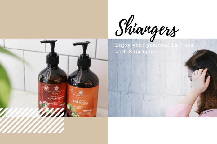 拯救扁榻的毛躁細髮&產後落髮—香爵Shiangers澳洲無水芳療洗髮精
