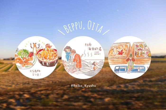 [九州] 漫遊大分別府—在沙裡泡溫泉的海濱砂湯&享用大分美食,雞肉天婦羅!