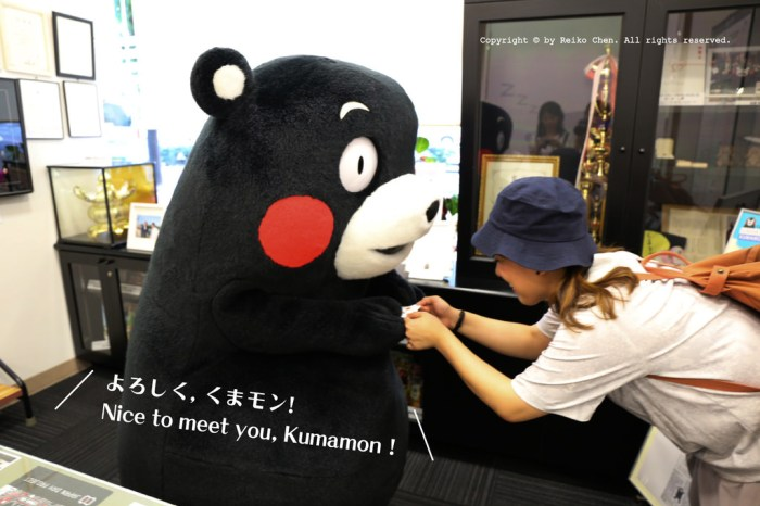 [南九州] 沒有極限的人氣吉祥物,親自拜訪熊本熊部長くまモン !