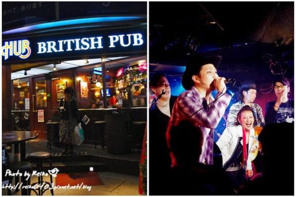 [東京] 夜晚的Brtish Pub,和飛機頭 LIVE HOUSE 初體驗!