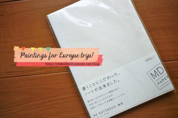 用插畫記下歐洲的回憶—Midori繪圖筆記本