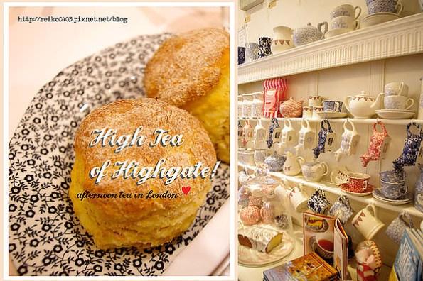 [倫敦] 攻陷少女心的微甜鄉村風下午茶♥ High Tea of Highgate
