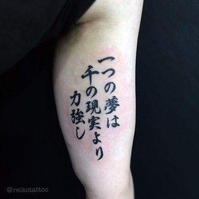 日本に来る旅行客の方達が増えてますね〜️良いと思います🇦🇺🇳🇱🇨🇦🇺🇾 #漢字 #タトゥー #japaneseletteringtattoo #tattoo #reikotattoo #studiokeen #japan #nagoyatattoo #tokyotattoo #名古屋 #大須 #矢場町 #東京 #静岡