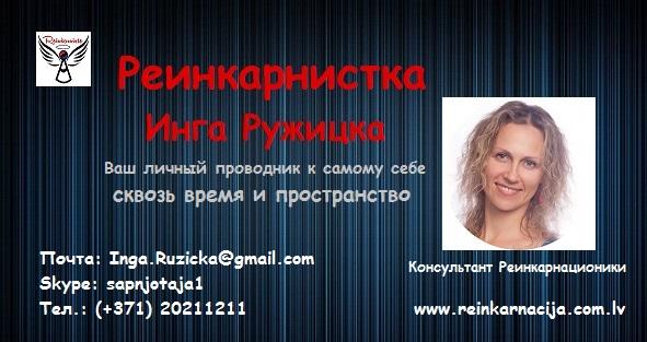 Vizitkartes_ru3