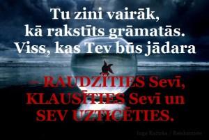 tuZiniVairak