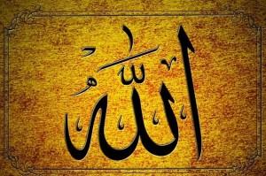 Allahs arābu valodā
