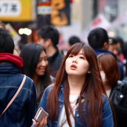 Einkaufsstraße, Osaka